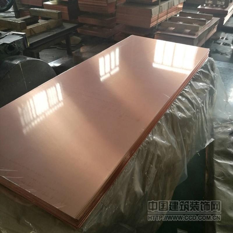 T2紫铜薄板 超薄铜板 紫铜大板