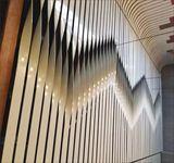 上海酒吧扭曲铝板造型
