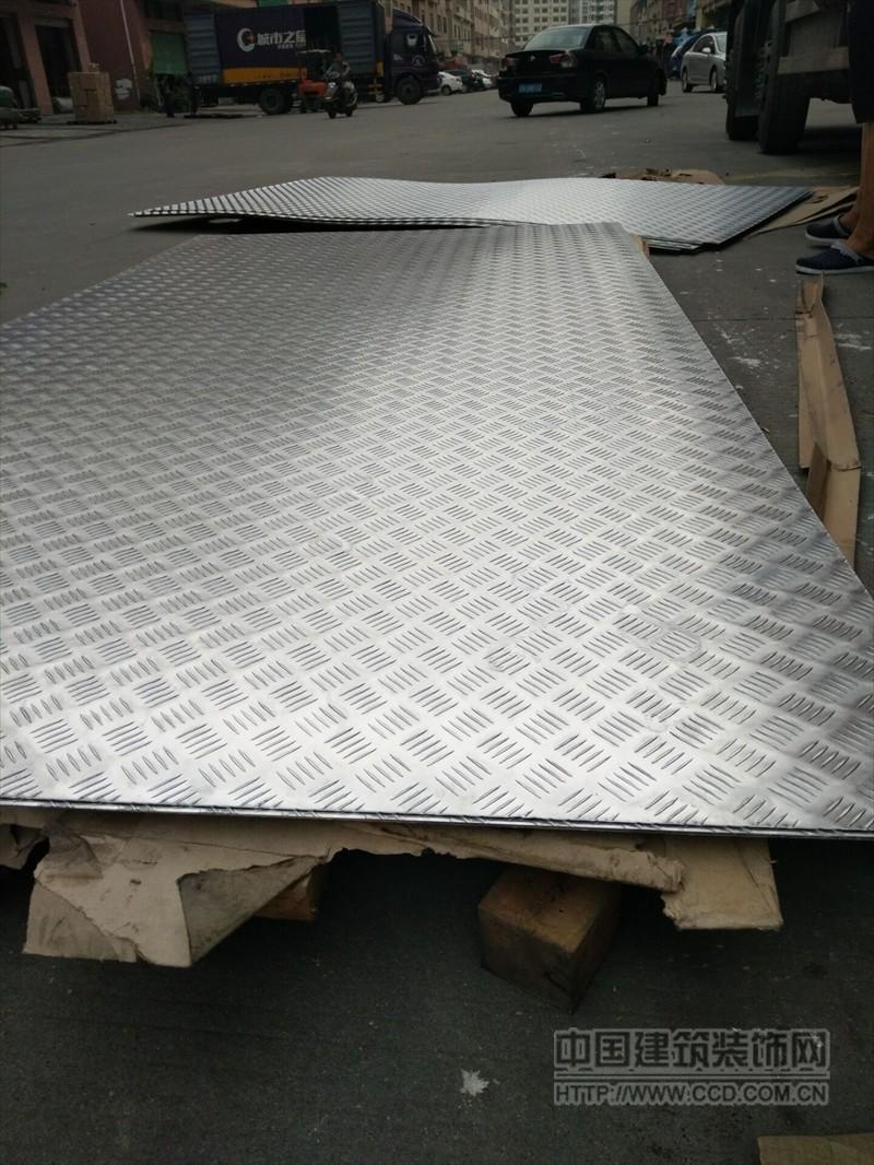 5052超薄花纹铝板 镜面指针型铝板