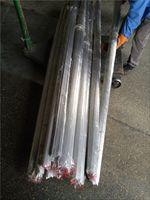 7075硬质铝棒 磨光精拉铝棒