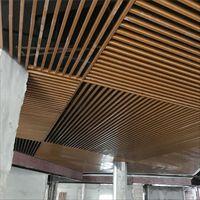木纹格栅造型吊顶 仿木纹铝方通造型天花