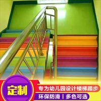淄博凯亿建材 供应PVC塑胶地板 楼梯踏步 楼梯包角等
