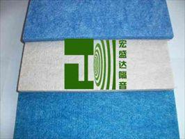 聚酯纤维装饰吸音板
