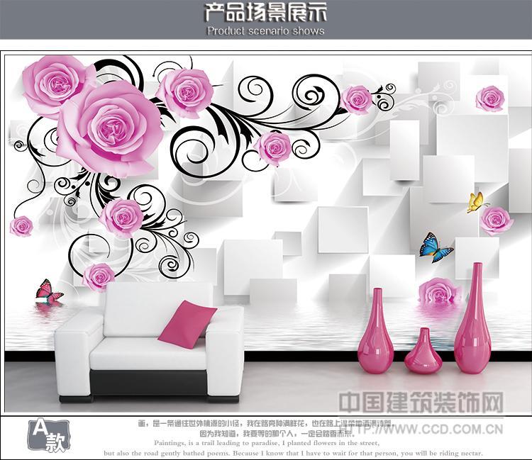 大型无缝定制个性墙纸墙布家装电视背景墙微信花卉