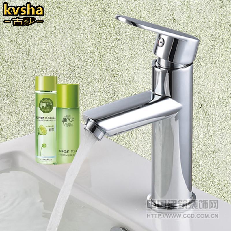 古莎面盆水龙头冷热全铜单孔卫浴室柜台上洗手脸盆