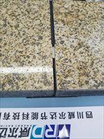 真石材保温装饰一体板