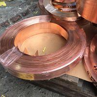 C5210半硬磷铜带 端子冲压磷铜带