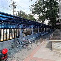 阳光板采光棚自行车棚