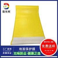东莞厂家 工地施工 防水防尘 地面保护膜可加棉
