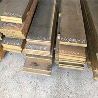 切割黄铜方块 H59雕刻黄铜板