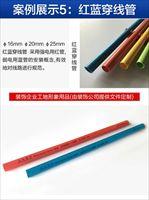 供应PVC线管红蓝线管印字 工地形象产品及配件