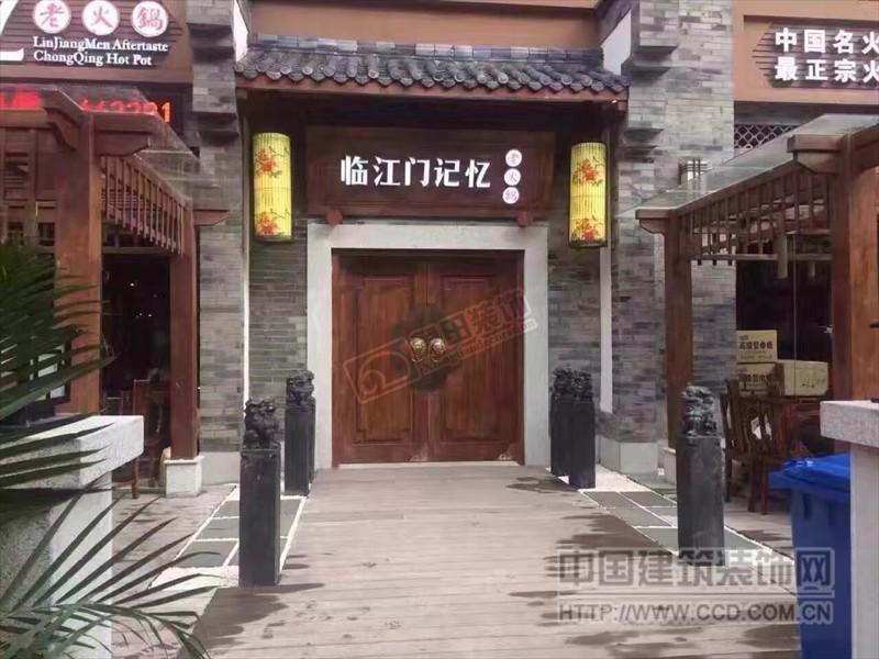 重庆渝北老火锅装修设计