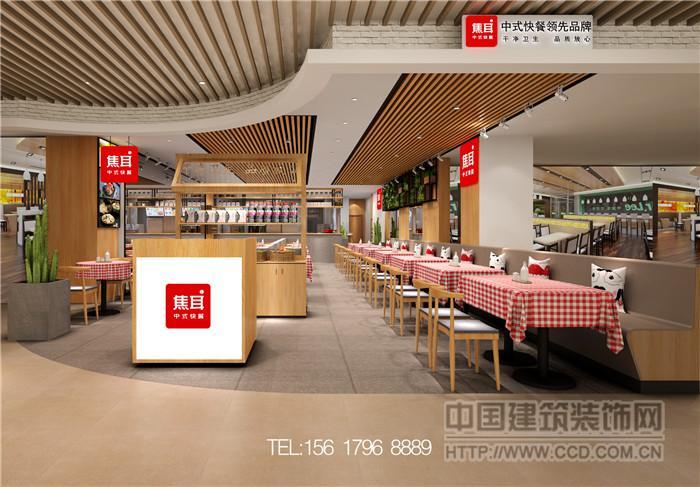 郑州焦耳快餐厅装修设计公司-连锁餐厅设计图片