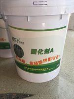 青岛地坪漆施工相较传统地坪刷漆的优势