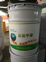 青岛地坪漆施工与传统地坪刷漆相比的优点