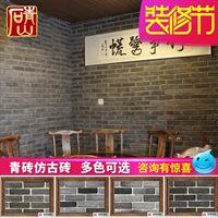 青山青砖仿古砖外墙砖背景墙qs-685