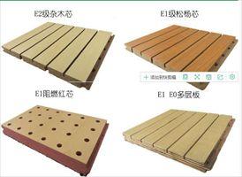 卓胜品牌型号22木质吸音板槽木吸音板木质穿孔板