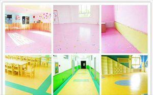 新型幼儿园地胶,海南幼儿园地板,儿童房装饰地板PVC