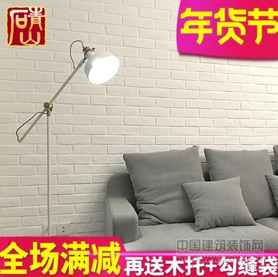 青山白砖白色文化砖仿古砖背景墙砖qs-605