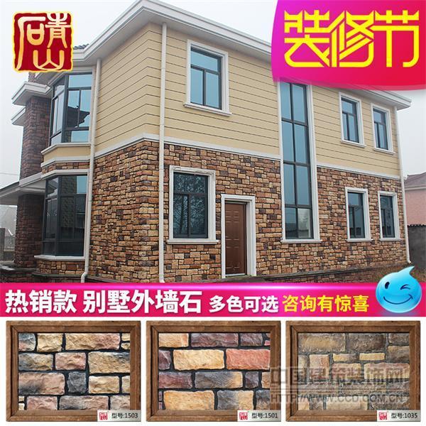 青山别墅仿古砖室外农村文化石外墙砖qs-1022