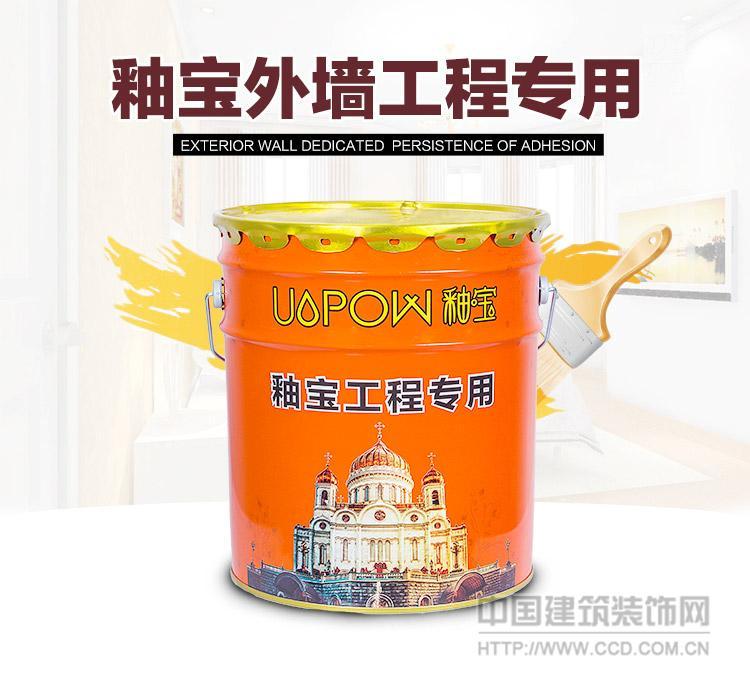 釉宝外墙涂料工程专用防水弹性涂料