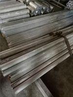 厂家直销6082铝棒 5052铝镁合金棒