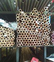 T2紫铜管 毛细铜管 盘管 矩形管 方铜管
