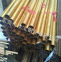 黄铜管 圆管 扁管 方管 矩形管 毛细管