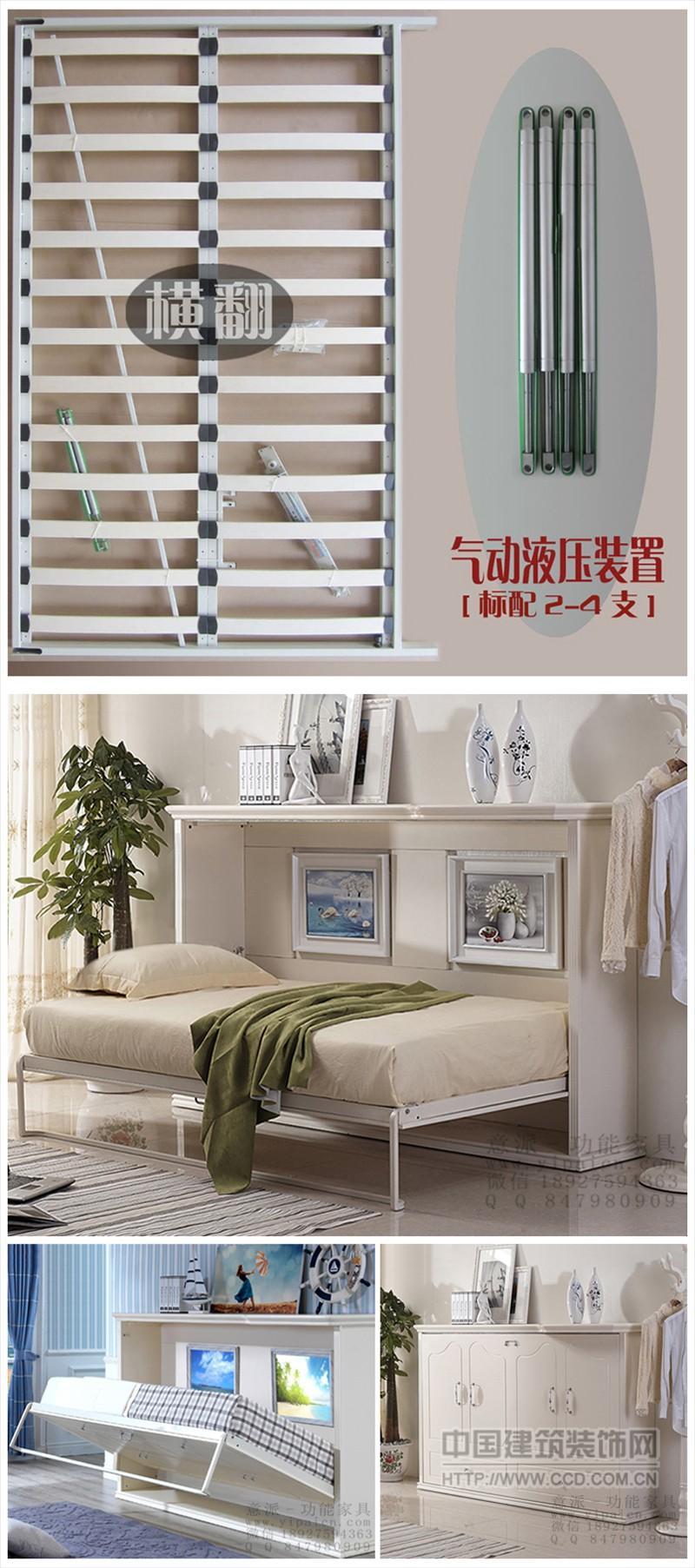 意派隐形床  隐壁床 壁柜床 折叠床