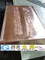 福字雕刻 公司名牌雕刻