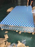 7075T6环保超薄铝板 西南铝板