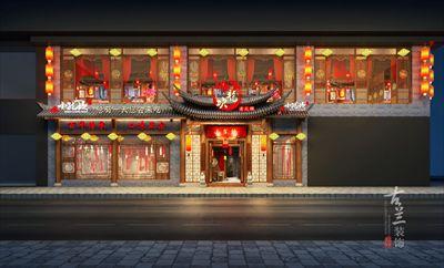 小龙坎火锅店-成都餐厅装修设计公司