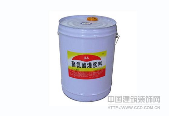 聚氨酯灌浆料(亲水型)DMPU-500