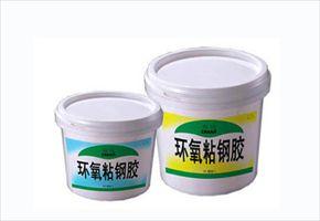 环氧树脂粘钢胶DWEP-ZG