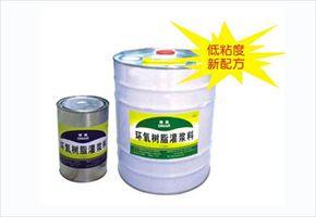 环氧树脂灌浆料(I)DMEP-30