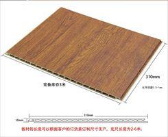 21新型环保室内护墙板 600竹木纤维集成墙板