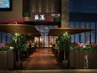 藕遇餐厅-成都专业餐厅装修公司
