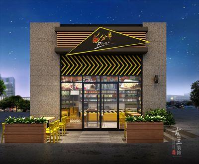 六分半披萨店-成都小吃店装修设计公司