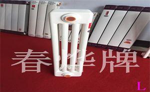 钢制四柱散热器适用于满水保养集供暖系统