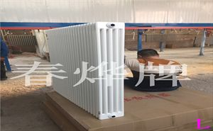 春博采暖钢制五柱散热器 暖气片工作原理