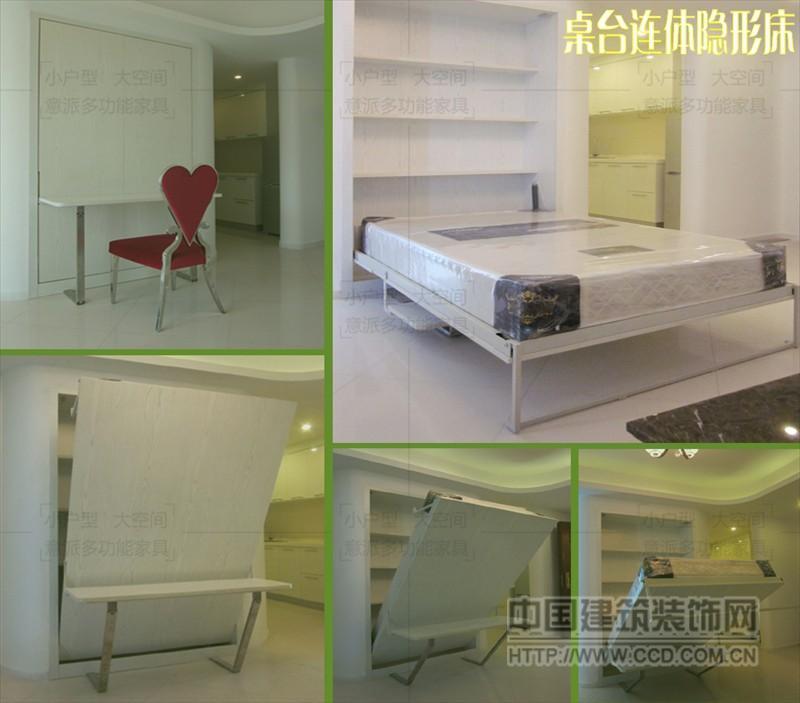 厂家直销多功能床,隐形床,壁柜床