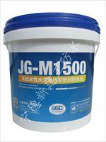JG建工新型防水剂