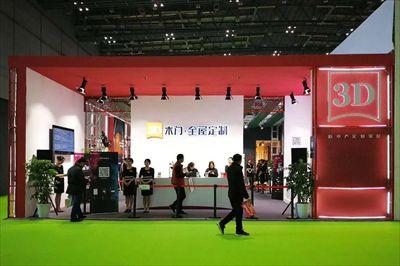 3D木门全屋定制馆 上海展会设计