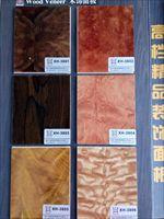 天然木皮饰面板