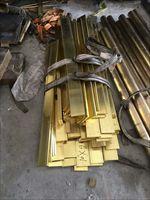 T3导电紫铜排 电工铜排