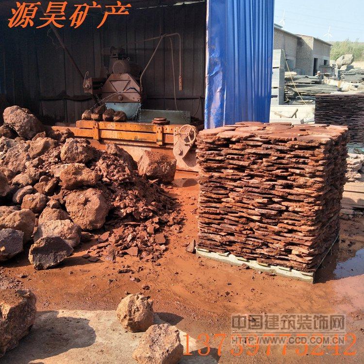 批发 火山石板材 玄武岩板材 规格可定制