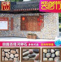 青山鹅卵石别墅外墙砖文化石仿古砖qs-8086