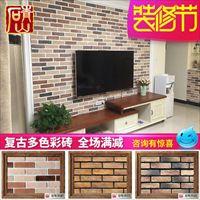青山普罗旺斯文化砖文化石电视背景墙砖qs-658