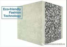 创新绿色环保轻质隔墙-林宏轻型插装式条板