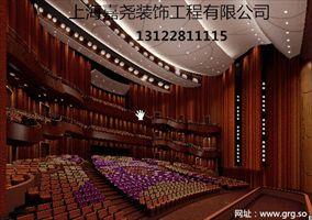 上海GRG剧院,GRG剧院吊顶